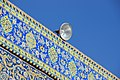 Imam mosque (2059850387).jpg