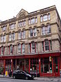 Imperial Chambers, Dale Street, Liverpool.JPG