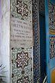 Inaugural Plaque - Gateway - Sheetalnath Temple and Garden Complex - Kolkata 2014-02-23 9481.JPG