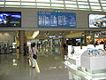 Incheon Airport3.JPG