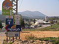 Industrial zone of Safed - panoramio.jpg