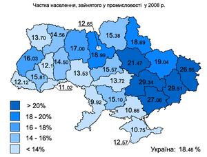 Промисловість України — Вікіпедія