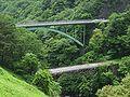 Inekoki-bashi bridges.jpg