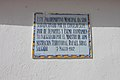 Inscripción en azulejos, campo de fútbol, Almorox.jpg