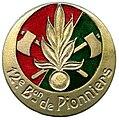 Insigne du 12° bataillon de pionniers.jpg