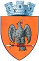 Interbelic Curtea de Arges CoA.png