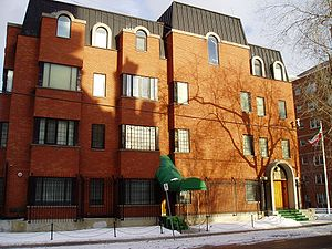 Embassy of Iran, Ottawa - Pictured in January 2005