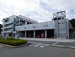 Ise City Fire Station Built in 2016.jpg