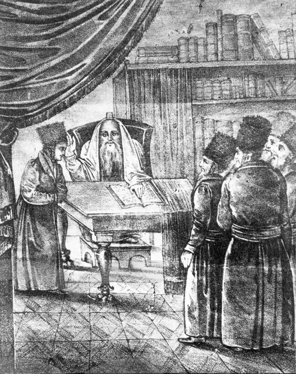 Rabbi Yisroel Hopsztajn, one of the greatest promulgators of Hasidism in Poland, blessing acolytes. Circa 1800. Isroel Hopsztajn.jpg