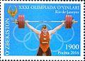Ivan Efremov 2016 stamp of Uzbekistan.jpg
