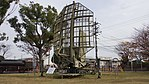 JASDF J TPS-101 Radar(NAS-79 Antenna unit) at Kasuga Air Base November 25, 2017 05.jpg