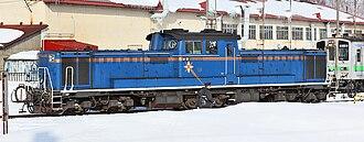 JNR Class DD51 - Image: JNR DD51 041