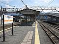 JRCentral-Gotemba-line-Yamakita-station-platform-20100408.jpg