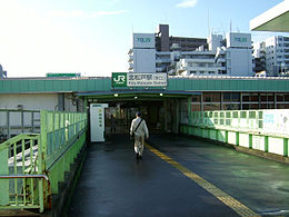 JREast-Kita-matsudo-station-west-entrance.jpg