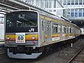 JR Nambu Line 80th Anniversary.jpg