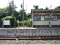 JR Obitoke Sta. - panoramio - Nagono.jpg