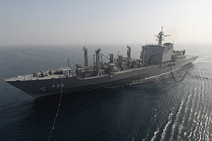 JS Mashū (AOE-425) in the Persian Gulf -22 Sep. 2006 a.jpg