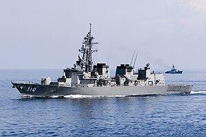 JS Takanami (DD-110), 19 May 2007 a.jpg