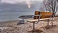 Jack Darling Park, Mississauga (11273682296).jpg