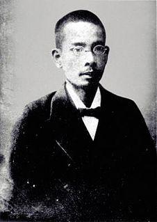 Jahana Noboru Japanese activist