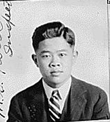 James Wong Howe photo for Immigration and Naturalization Service in 1924.jpg