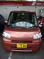 Japan (6257880683).jpg