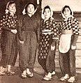 Japanese female farmer in 1952.jpg