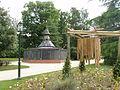 Jardin du parc volière.JPG