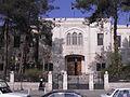Jawdat al-Hashimi School.jpg