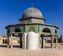 Jerusalem-2013(2)-Temple Mount-Dome of the Chain (south exposure).jpg