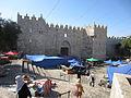 Jerusalem Damascus Gate (6035770827).jpg