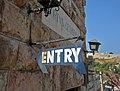 Jerusalem Garden of Gethsemane - Mount of Olives (6036448534).jpg