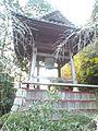 Jison'in Shōrō.jpg