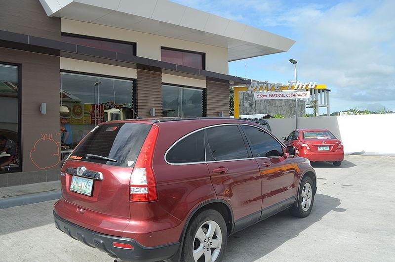 File jollibee 900th store in palo leyte jpg wikipedia for Auto paint shop las vegas