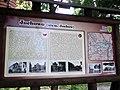 Juchowo Palace (2).jpg