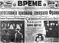 Jugoslavija priznala generala Franka.jpg
