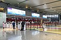 Juneyao Airlines check-in area E at ZSSS T2 (20191112133542).jpg