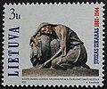 Juozas-Zikara-stamp-2001.jpg