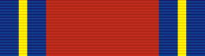 Royal Order of Sahametrei - Image: KHM Royal Order of Sahametrei Knight