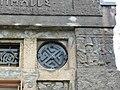 KW Nibelungenhalle relief (2).JPG