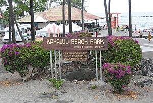 Kahaluu Bay - Image: Kahaluu Beach Park