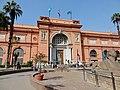 Kairo Ägyptisches Museum 01.jpg
