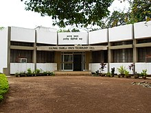 https://upload.wikimedia.org/wikipedia/commons/thumb/6/68/Kalpana_Chawla_Space_Technology_Cell%2C_IIT_Kharagpur.jpg/220px-Kalpana_Chawla_Space_Technology_Cell%2C_IIT_Kharagpur.jpg