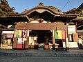 Kanzan-ji 02.JPG