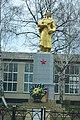 Kapytolivka Izium region Bed of Honor.jpg
