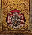 Kardinal Geissel Wappen Messkasel weiss Mussbach.jpg