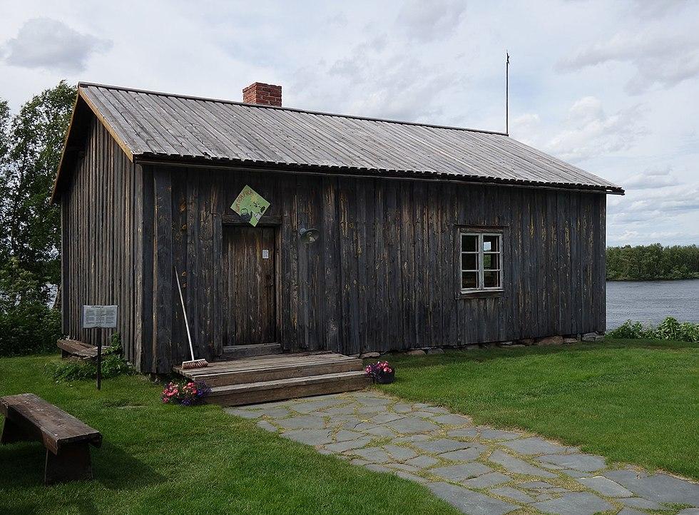 Laestadiusvgen 49A Norrbottens Ln, Karesuando - satisfaction-survey.net