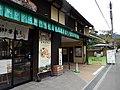 Kasuganocho, Nara, Nara Prefecture 630-8212, Japan - panoramio (10).jpg