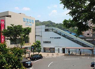 Kawachinagano Station Railway station in Kawachinagano, Osaka Prefecture, Japan