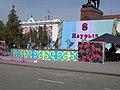 Kazakh Dancers (5613217651).jpg